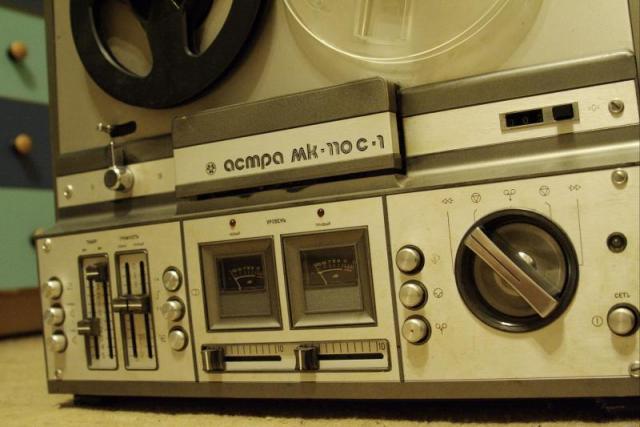 схема магнитофона астра 110 стерео - Сделай сам!